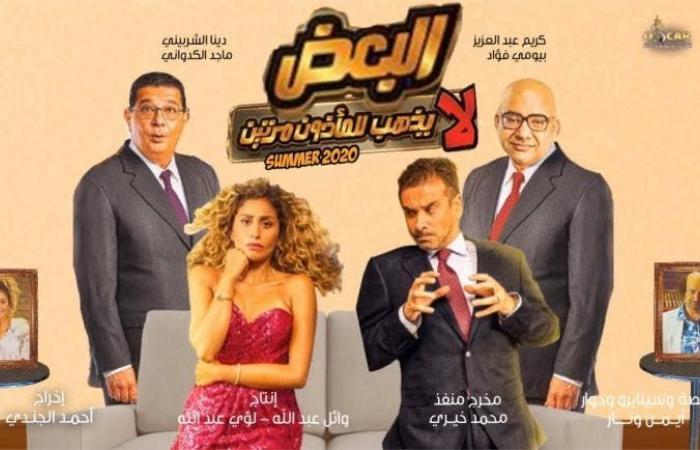 ماجد الكدواني للعربية.نت: كوميديا الموقف من أغلى أنواع الكوميديا