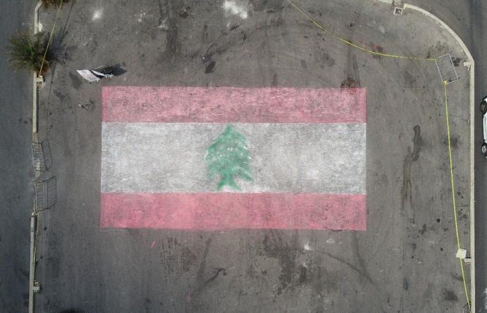"""لبنان يتحضر لدخول """"غينيس""""… أكبر علم مرسوم بالطبشور!"""