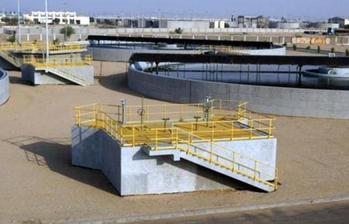 السعودية.. إلغاء طرح محطة التحلية والطاقة الكهربائية برأس الخير