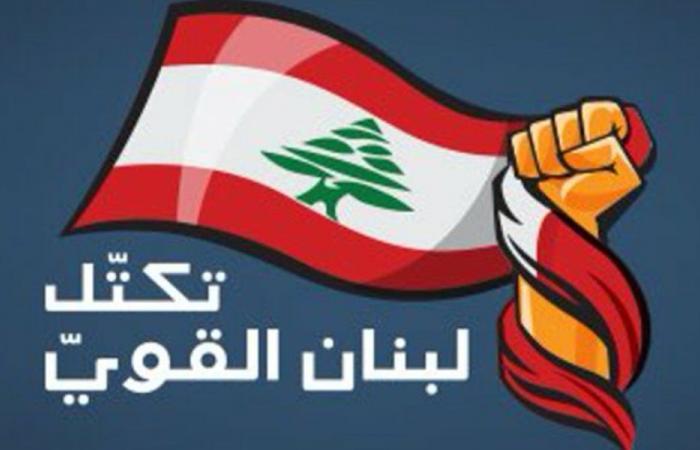 """""""لبنان القوي"""": سنضغط في سبيل التأليف السريع"""