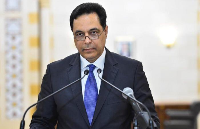 دياب: لبنان يعاني انهيارًا تاريخيًا