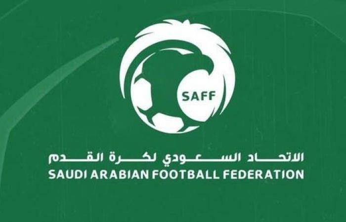 استقالة رئيس لجنة الانضباط في الاتحاد السعودي
