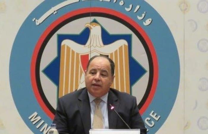 وزير المالية: تثبيت تصنيف مصر الائتماني يعكس الثقة الدولية