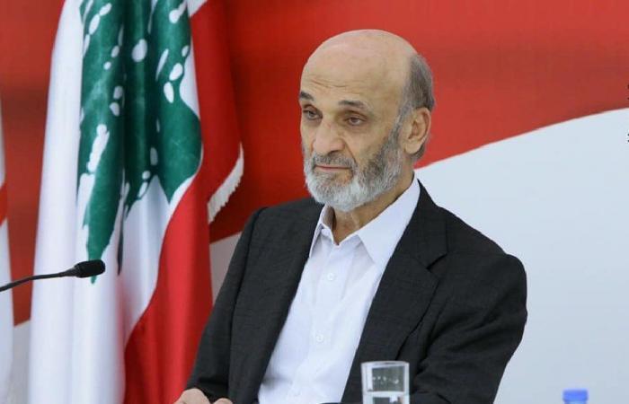 جعجع: الى الجيش اللبناني تحية احترام