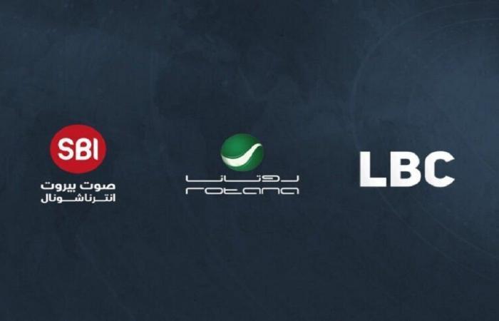 روتانا توقع عقد شراكة إعلامية مع صوت بيروت انترناشونال
