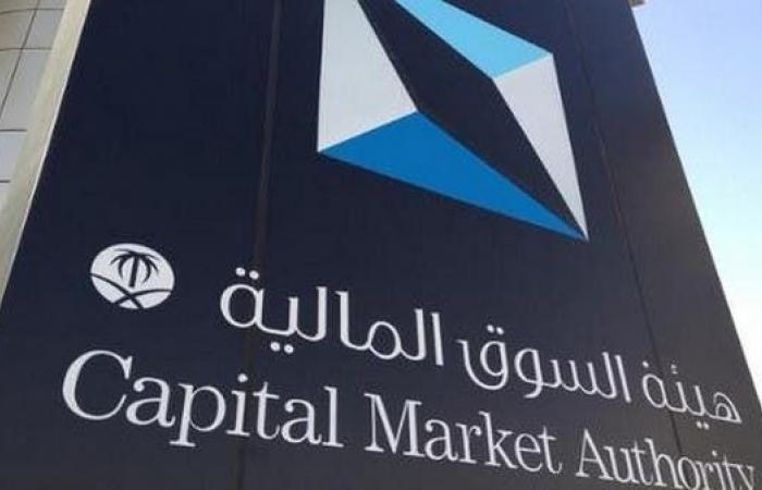 القويز: سوق السعودية تجاوزت 90% من قيمة الاقتصاد