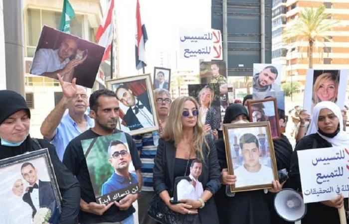 أهالي ضحايا انفجار مرفأ بيروت: لن نسكت