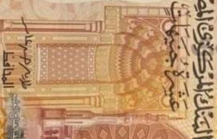 لماذا ستصدر مصر جنيهات بلاستيكية جديدة؟
