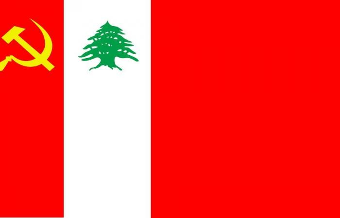"""""""الشيوعي"""" يدين """"الكمين المدبّر من القوات اللبنانية"""""""