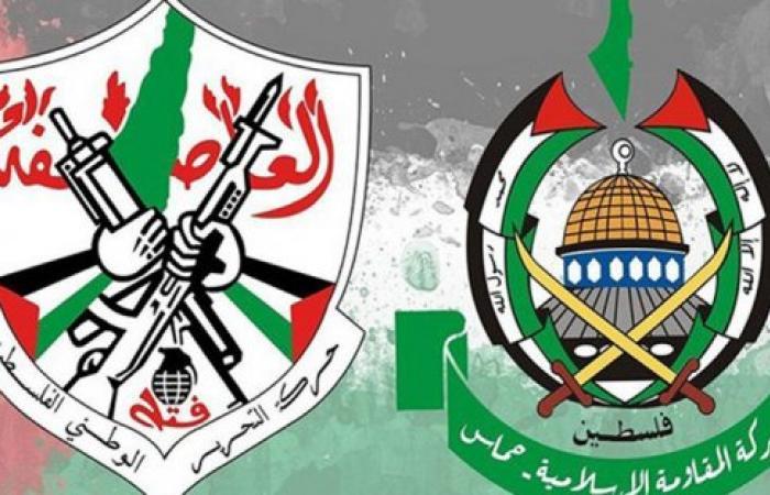 هل تستأنف حماس مسار المصالحة مع فتح؟