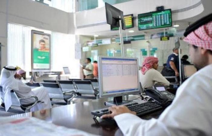 تقرير: البنوك الإماراتية تسجل أعلى عائد على القروض في أكثر من عام