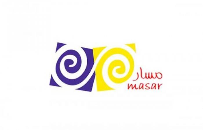 """جمعية مسار تطلق حملة إعلامية رقمية بعنوان """"انتخابات 2022: المسار والمصير"""""""