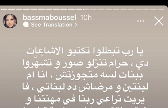 زواج سري بفنانة مغمورة.. تامر حسني يرد وبسمة بوسيل غاضبة