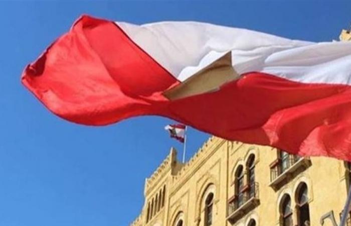 """مؤتمر """"الاحرار"""" لإسترداد لبنان من حضن ايران… من هم المشاركون؟"""