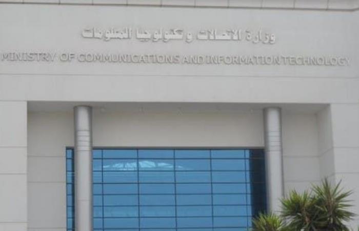 الحكومة المصرية توضح حقيقة فرض رسوم على متلقي المكالمة التليفونية