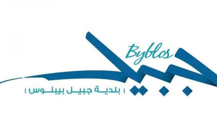 بلدية جبيل: حاجة ماسة إلى عمال لبنانيين لتنظيف الشوارع