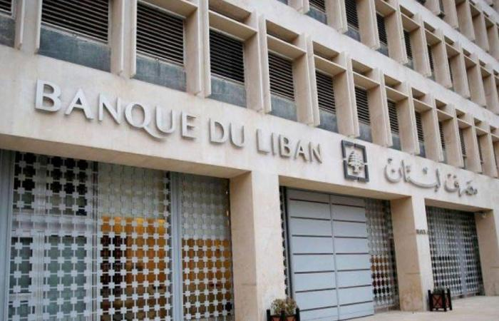 """مصرف لبنان: حجم التداول على """"Sayrafa"""" بلغ 900 ألف دولار"""