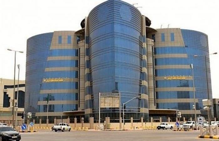 السعودية.. 480 قضية منازعات تجارية ضد الشركات بمحاكم المملكة