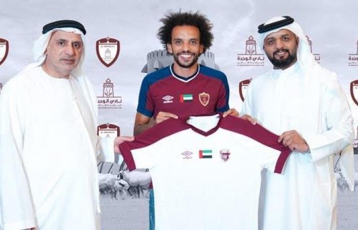 الوحدة الإماراتي يتعاقد مع فابيو مارتينز لموسمين