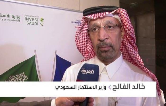 """الفالح: استثمارات """"توتال"""" الفرنسية في السعودية تتجاوز 30 مليار ريال"""