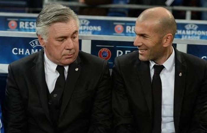 أنشيلوتي: ما فعله زيدان مع ريال مدريد لن يتكرر
