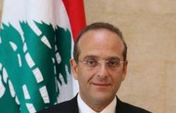 خوري عرض مع نقابة أصحاب محطات المحروقات مشاكل القطاع