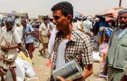اليمن | الحديدة.. حملة اختطافات حوثية واسعة للمدنيين