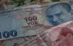 تركيا تعلن عجزاً في الموازنة