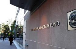 'النقد الدولي' يوافق على صرف شريحة قرض لهذه الدولة