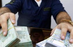 أسعار الفوائد وصلت لمستويات مرتفعة.. هل من خطر على الودائع في المصارف؟