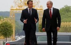 سوريا | تظاهرة للمعارضة السورية ضد زيارة الرئيس الروسي إلى فرنسا