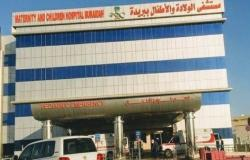 الخليح | السعودية.. القبض على مختطفة المولود من مستشفى بريدة