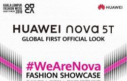 هواوي تعقد مؤتمر في 25 من أغسطس للإعلان عن هاتف nova 5T