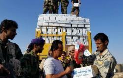 اليمن | الأمم المتحدة.. قيود شديدة على وكالات الإغاثة بمناطق الحوثي