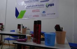اليمن   شبكة استجابه تدشن برنامج تدريبي تنموي جديد