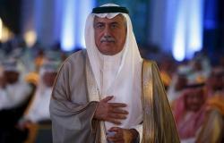 الخليح | السعودية: إجراءات إسرائيل باطلة ومرفوضة