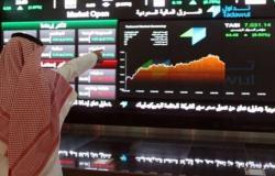 الأسهم السعودية تخسر 3% من قيمتها عقب هجمات على موقعين نفطيين