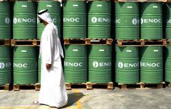 الإمارات: لدينا طاقة إنتاج نفط فائضة لتعويض الأسواق