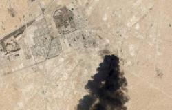 """الخليج   ضرب """"أرامكو"""" يهزّ الأسواق ويزيد مخاطر النزاع مع إيران"""