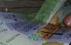 حملة 'سورية' لإنعاش الليرة!