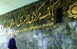 إيران | للالتفاف على العقوبات.. إيران ترتبط مصرفيا بروسيا