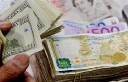 الليرة السورية تواصل هبوطها.. وهذا سعرها مقابل الدولار!