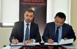 مذكرة تفاهم بين وزارة الاستثمار و'Huawei Levant'.. أفيوني: أولوياتنا دعم فرص العمل