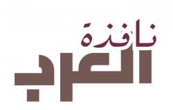 ريم السعيدي تستعرض حملها.. شاهدي كيف أصبحت