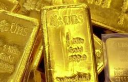 الذهب مستقر في ظل ضبابية بشأن بريكست