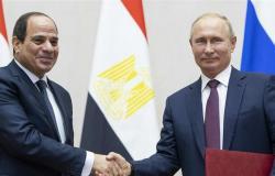 مصر تستحوذ على حصة الأسد من تجارة روسيا مع إفريقيا