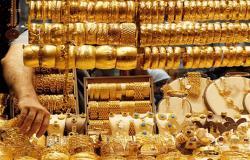تراجع أسعار الذهب عالمياً 0.5% ليصل الى إلى 1464.17 دولاراً للأوقية