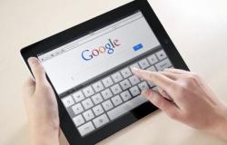 """هل تتلاعب """"غوغل"""" في نتائج البحث؟"""