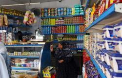 مصر تخفض أسعار بعض السلع التموينية