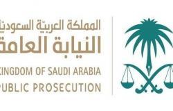 الخليح | السعودية.. السجن 55 عاما وغرامة 4 ملايين ريال لـ18 مداناً بالفساد